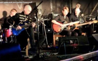 Die Gebr. Poweronoff im A-Club in Smolensk